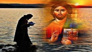 Αυτές είναι οι αμαρτίες που μας απομακρύνουν από το Θεό!