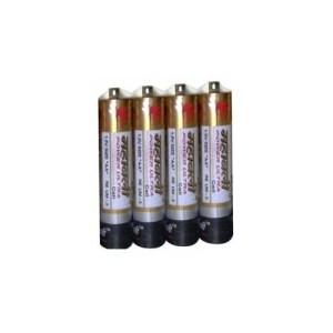 Πώς να μετατρέψεις τις μπαταρίες «ΑΑΑ» σε «ΑΑ»