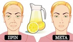 Ρυτίδες Τέλος: Δοκιμάστε Αυτό το Σπιτικό Τονωτικό με το Λεμόνι και Δείξτε πιο Φρέσκες στο Λεπτό. Θα Εξαφανιστούν!!!