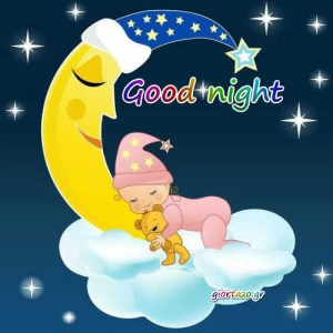 Goodnight Beautiful Pictures … giortazo