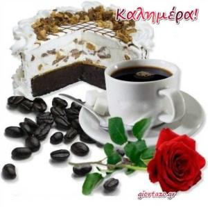 Καλημέρα Με Καφέδες Και Λουλούδια