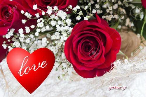 Κάρτες Αγάπης Love Cards giortazo