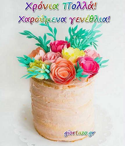 https://www.giortazo.gr/2019/03/athhna-oikonomakoy-h-diaita-kai-h-gymnastikh-poy-kanei.html