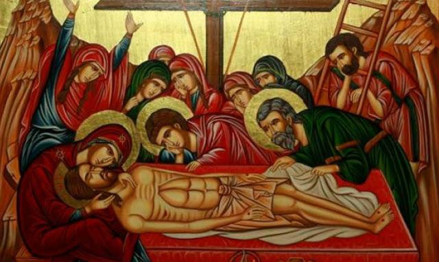 Το Άγιο Πάσχα:Μεγάλη Παρασκευή