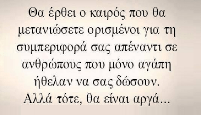 Read more about the article 6 Πράγματα Που Σας Εμποδίζουν Να Βρείτε Την Αληθινή Αγάπη!