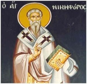 Άγιος Νικηφόρος ο πατριάρχης Κωνσταντινουπόλεως ο Ομολογητής 02 Ιουνίου