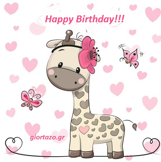 Read more about the article Happy Birthday Cute Cards