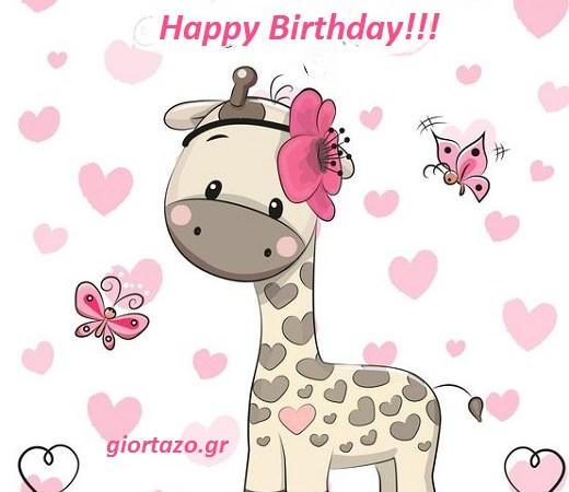 Happy Birthday Cute Cards