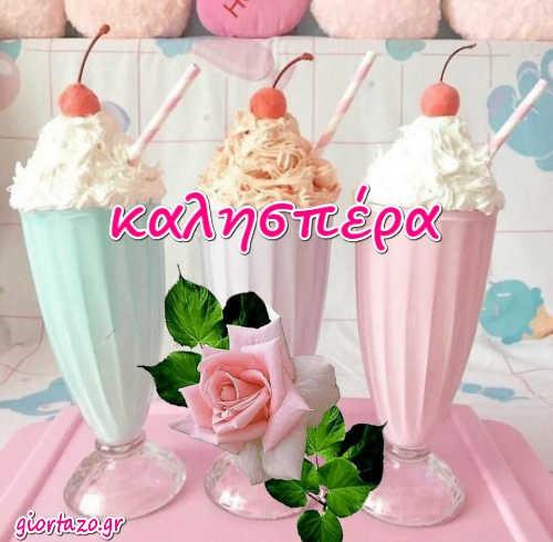λουλούδι παγωτά