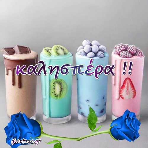 μπλέ λουλούδια γλυκά παγωτά