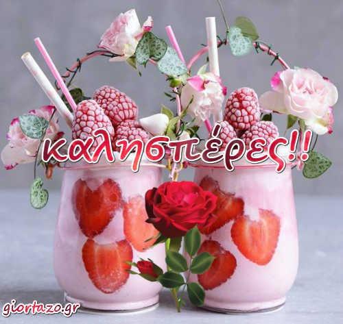 λουλούδια γλυκά
