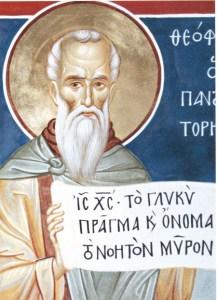 Άγιος Θεόφιλος ο Μυροβλύτης (8 Ιουλίου)