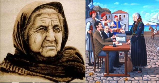 Η «Ψωροκώσταινα»: Μία συγκινητική και αληθινή ιστορία που πρέπει να γνωρίσουν όλοι οι Έλληνες