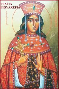 Βίος Ἁγίας ἱσαποστόλου καί βασιλλίσσης Πουλχερίας τῆς παρθένου (10 Σεπτεμβρίου)