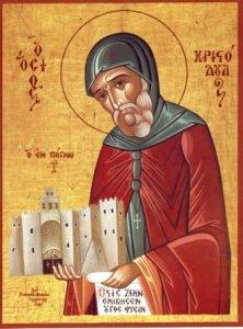 Ανακομιδή Τιμίου Λειψάνου Οσίου Χριστοδούλου εν Πάτμω 21 Οκτωβρίου