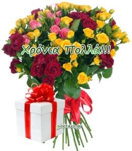 22 Νοεμβρίου 🌹🌹🌹 Σήμερα γιορτάζουν οι: Βαλέριος,Βαλεριανός,Βάλιος,Βαλέρια,Βαλεριάνα,Βάλια,Σεσίλια,Κεκίλια,Κικίλια,Φιλήμων,Φιλήμονας,Φιλημονή,Φιλημόνα,Φλημόνα,Ιάκωβος, Ιακωβίνα, Ζακελίνα