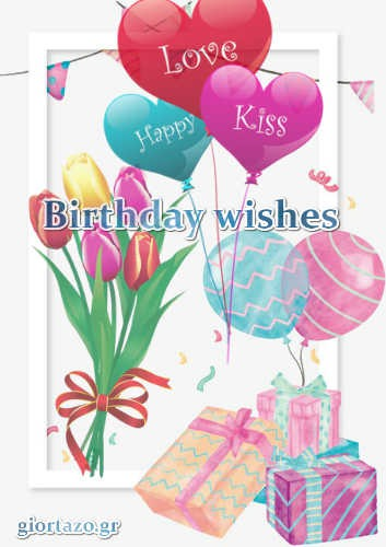 Best Happy Birthday Wishes giortazo Happy Birthday to you Gifts