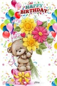 Cute Happy Birthday Images Happy Birthday Wishes