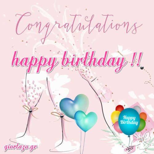 Comgratulations Best Happy Birthday Wishes