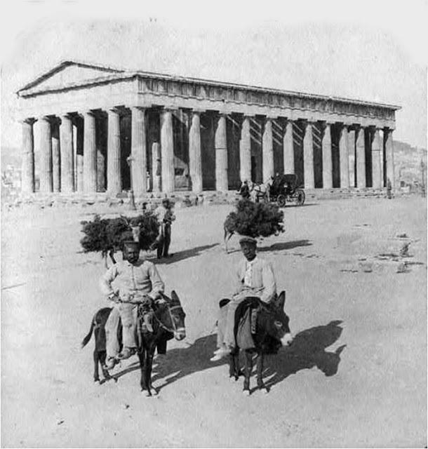 Αθήνα του χθες… Ενα χωριό γύρω από το βράχο της Ακρόπολης