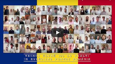 Εκατό ψάλτες ενώνουν τις φωνές τους για την Παναγία