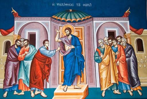 Η Κυριακή του Θωμά ονομάζεται και Κυριακή του Αντίπασχα (Pascha clausum, στα λατινικά)
