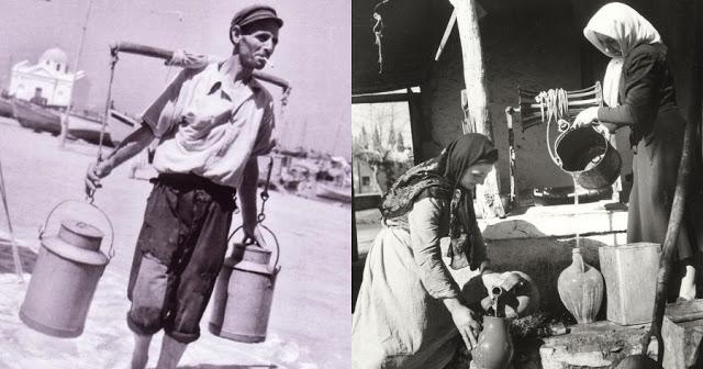 Η παλιά Ελλάδα που κουβαλούσαν το νερό στο σπίτι, σε ένα σπάνιο φωτογραφικό αφιέρωμα