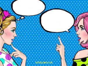 Ζώδια: Τι σκέφτονται οι άλλοι για σένα και δεν στο έχουν πει;