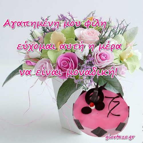 ροζ λουλουδια