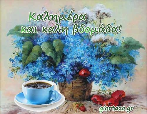 Καλή Εβδομάδα Καλημέρα Εικόνες Με Λόγια