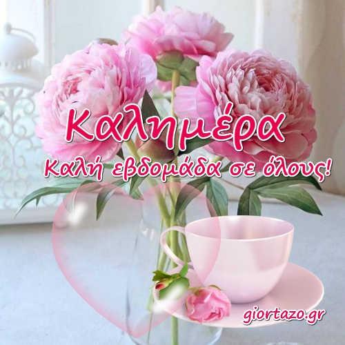ροζ λουλουδια καφες καρδια