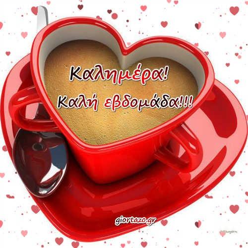κόκκινη κούπα καφέ σε σχήμα καρδιάς
