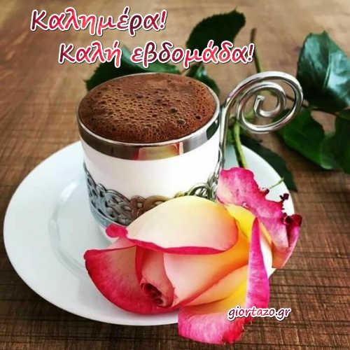 ομορφη μερα με καφε και λουλουδια