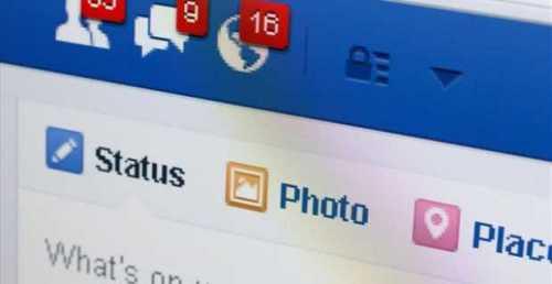12 μυστικές ρυθμίσεις στο Facebook