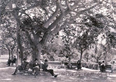 Βασιλικός Κήπος