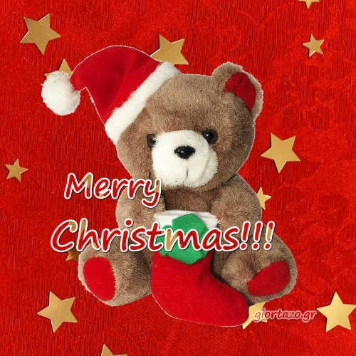 Merry Christmas Beautiful Pictures And Gif