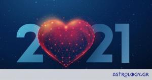 Αυτά τα ζώδια θα βρουν τον έρωτα το 2021!