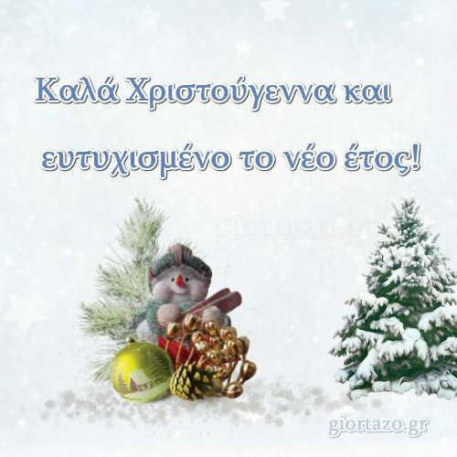 Χιονάνθρωπος δέντρο