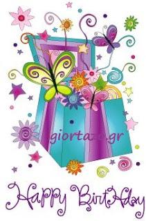 gift balloons stars