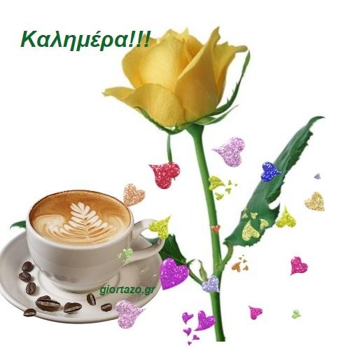 πρωινο με καφε και λουλουδια