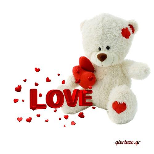 Εικόνες Αγάπης I Love You Love Pictures