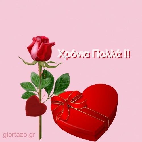 Κόκκινο Λουλούδι για ευχές