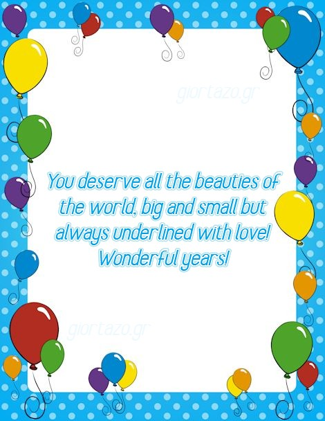 Pictures For Happy Birthday Wishes Happy Birthday To You