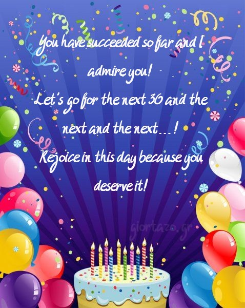 Rejoice in this day because you deserve it