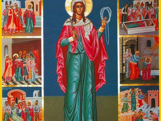 Αγία Αργυρή: Ομολόγησε με πνευματική ανδρεία και παρρησία την πίστη της