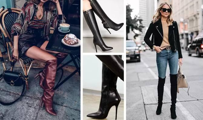 Ψηλοτάκουνες μπότες