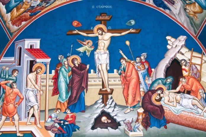 Read more about the article Μεγάλη Παρασκευή: Τι Συνέβη Σύμφωνα Με Την Χριστιανική Πίστη