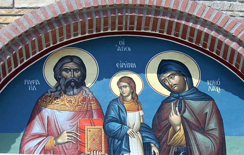 Λαμπροτρίτη 9 Απριλίου 1462 :Το φρικτό μαρτύριο των Αγίων Ραφαήλ, Νικολάου και Ειρήνης