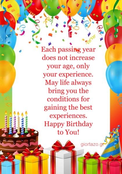 Happy Birthday Cards To Send To Your Friends