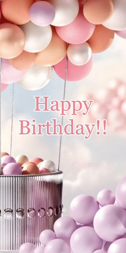 Read more about the article Happy Birthday Cards To Send To Your Friends